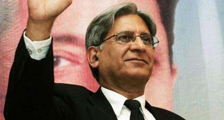 Government has failed to secure the children of Punjab, said Senator PPP Aitzaz Ahsan