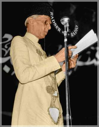 Quaid's vision offers solution to all problems: Naqshbandi