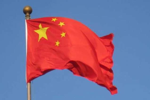 چین آمدنی دا 20 فیصد حصا سائنس تے ٹیکنالوجی دی تعلیم اُتے خرچ کرے گا