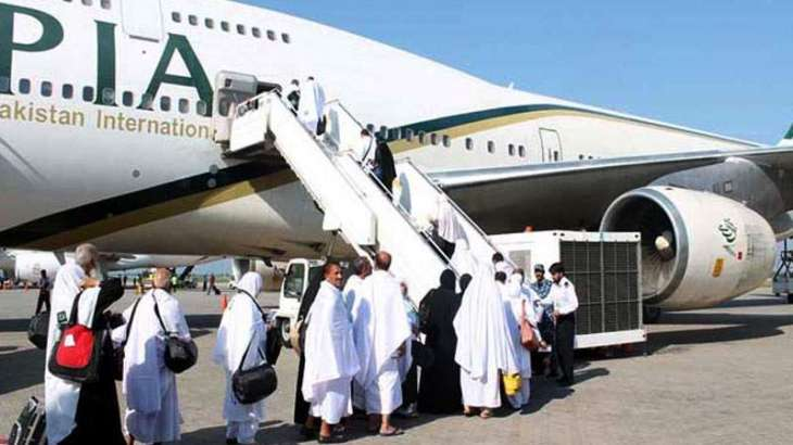 First Hajj flight from Multan leaves for Saudi Arabia