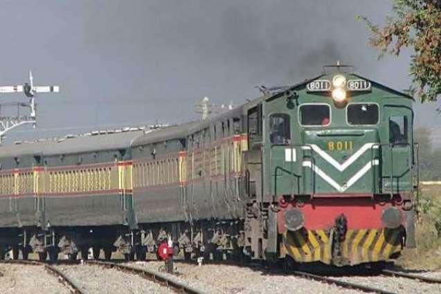 Pakistan Railways clarifies news item