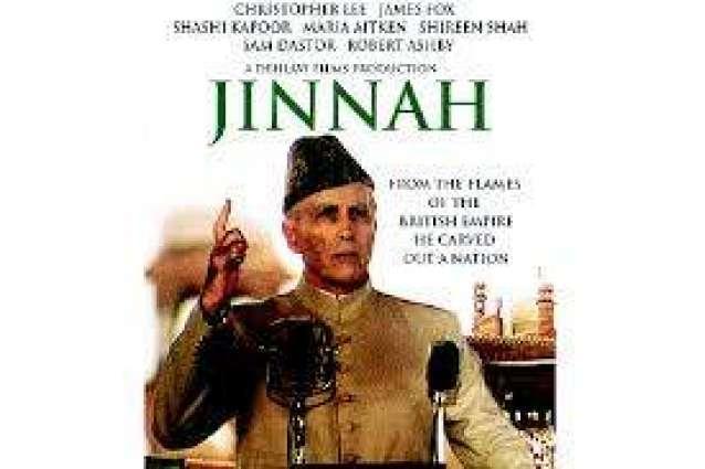 Lok Virsa screens `Jinnah' movie to educate youngsters