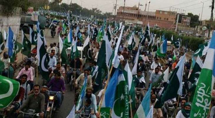 Rally held to celebrate Independence Day in Hub