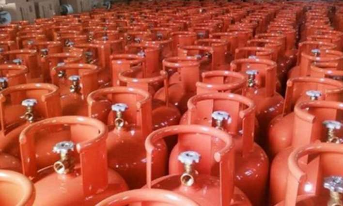 Call for implementing new LPG Policy