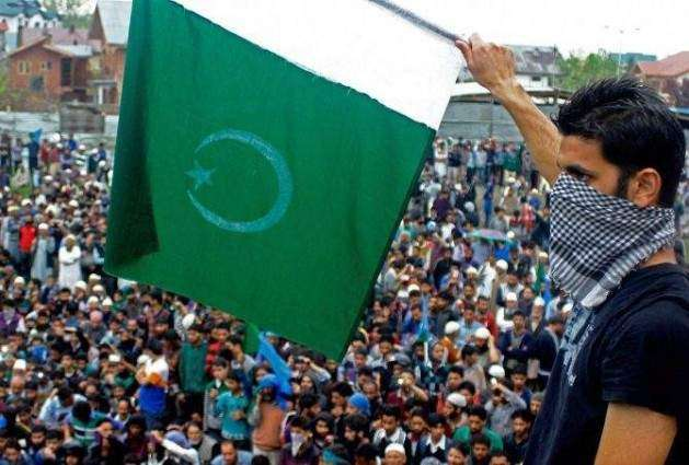 Kashmiris to observe India's Independence Day as Black Day