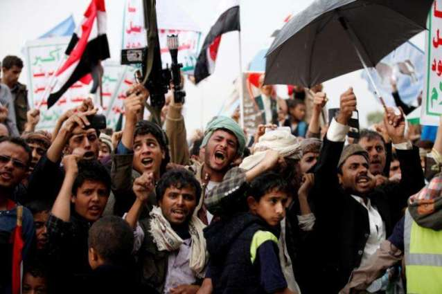 Yemen rebels defy government and convene parliament