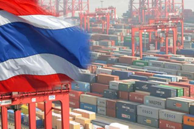 Thai growth dips in second quarter