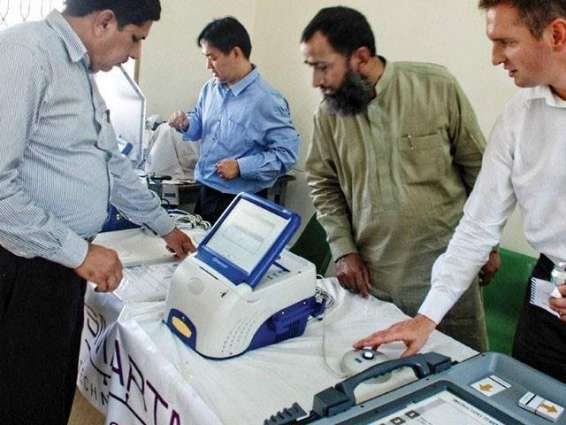Parliamentary panel to be briefed over feasibility of overseas