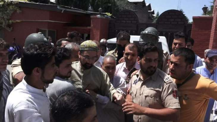 Aasiya Andrabi among many injured, Mirwaiz arrested in IOK