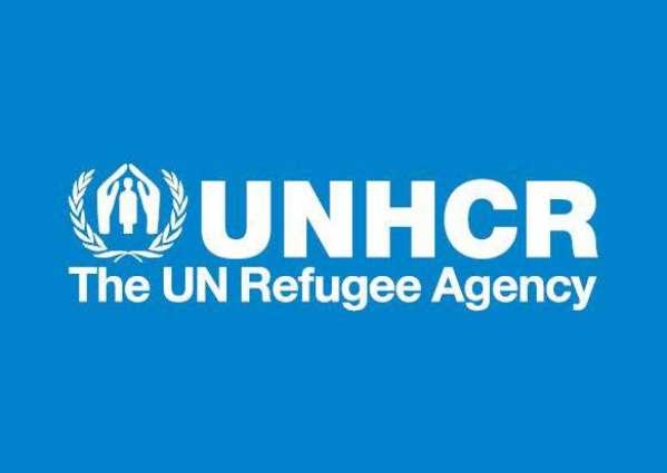 UNHCR' VRC Chamkani to reopen on Tuesday