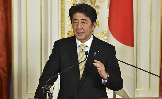 Japan PM sends war shrine offering on WWII anniversary