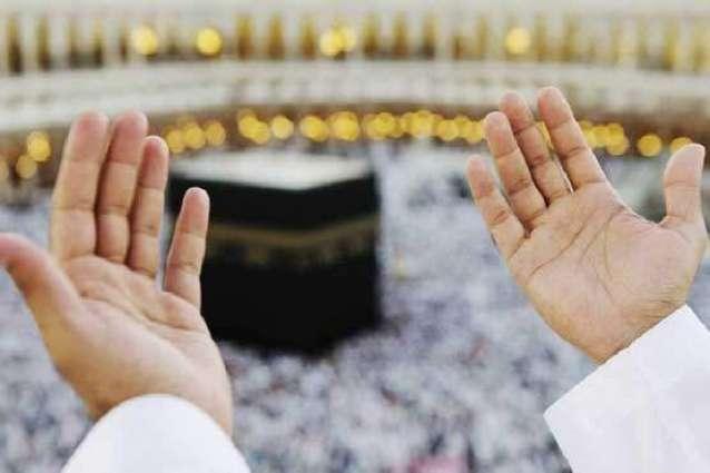 Religious Ministry invites EOI for arranging Short Duration Hajj