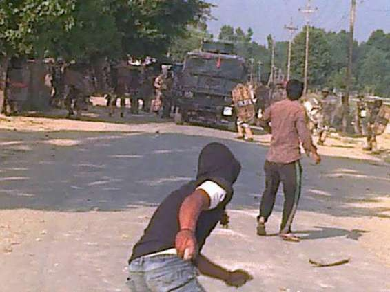 Clashes between youth, Indian armed forces in Bandipora