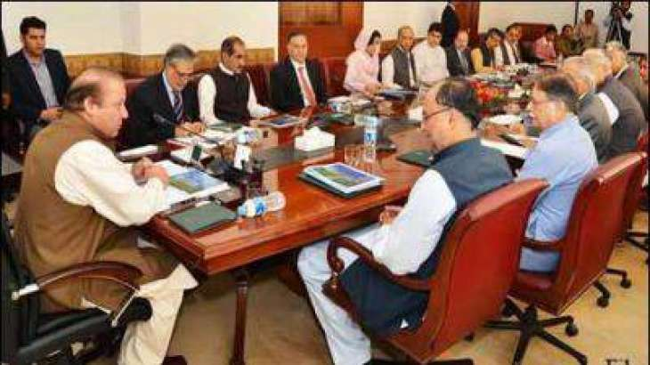 PM presides over third National security meeting that follows the Quetta blast