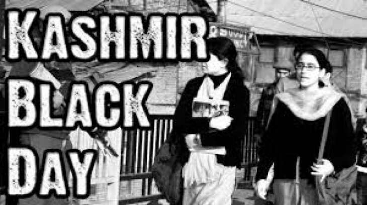 Kashmiri observed India' Independence Day as Black Day