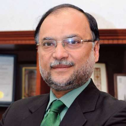 610 projects of Rs 747 billion completed in last three years: Ahsan
