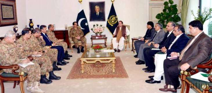 National action plan: meeting concluded with crucial decisions under the presidency of PM Nawaz Sharif