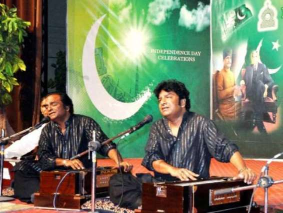 Rawalpindi Arts Council (RAC) has arranged a musical night in connection with Independence day