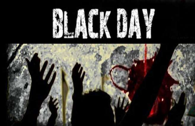 BISP beneficiaries observe `Black Day' to condemn Indian atrocities