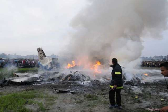 Five Thai soldiers killed in helicopter crash