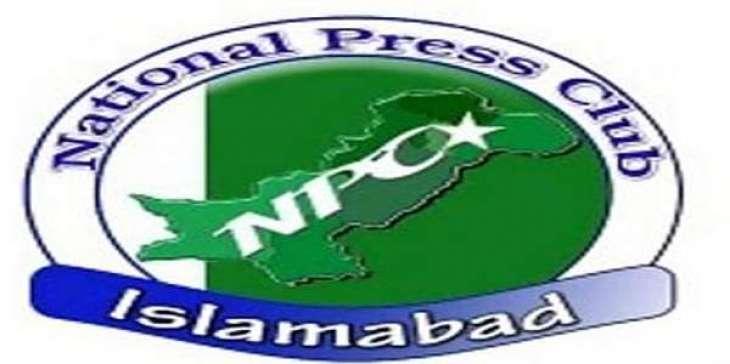 نیشنل پریس کلب اسلام آباد اچ میڈیکل کیمپ اچ شوگر دے مریضاں دا معائنہ