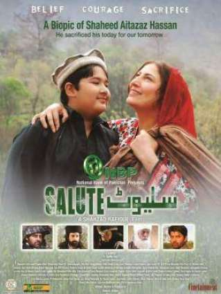 Trailer of 'Salute' will be released on September 6