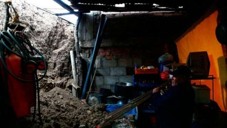 Earthquake in Peru leaves at least four dead