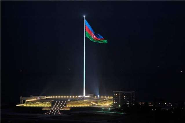 Tallest flag installed at Fortress Stadium