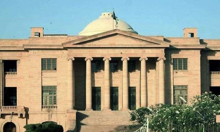 کراچی: ایگزیکٹ جعلی ڈگری کیس، شعیب شیخ دی ضمانت منظور