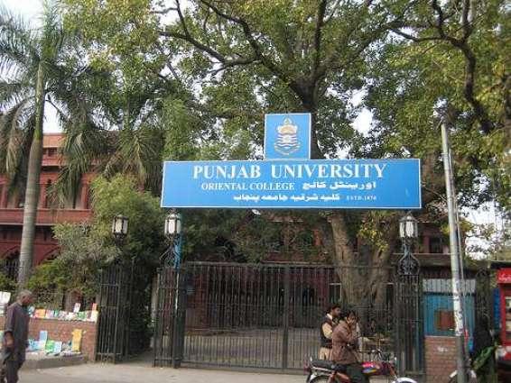 I-Day celebrations at PU's Social Work deptt