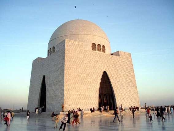 Solar system to be installed at Mazar-i-Quaid: Senator Nihal Hashmi