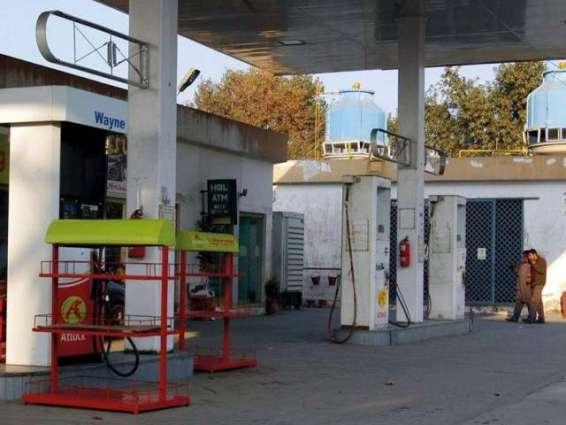 4 petrol pumps fined for manipulating gauge