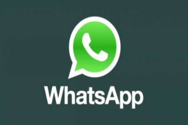 Complains against corruption can be registered by SMS - Whatsapp