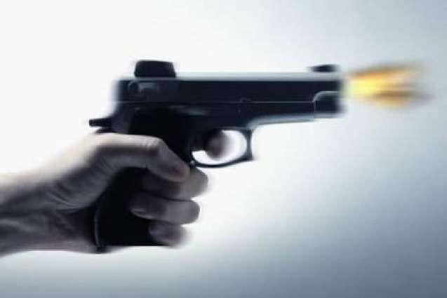 Nephew of former Chairman Senate shot dead