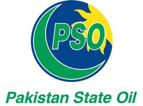 PSO declares after tax profit of Rs 10.3 bln in FY 16