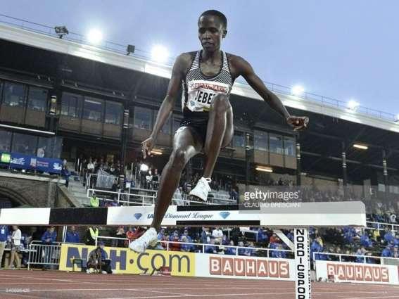 Olympics: Bahrain's Ruth Jebet wins women's 3000m steeplechase