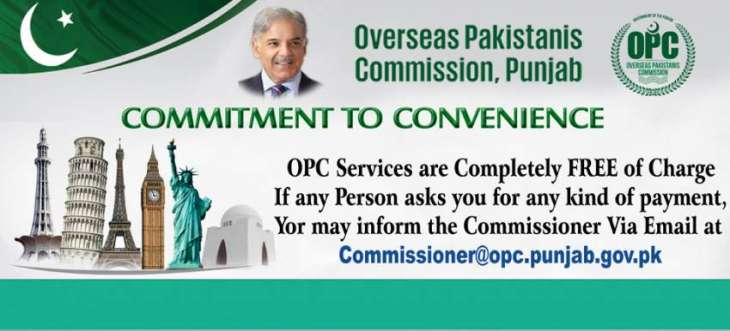 50 more houses handed over to overseas Pakistanis