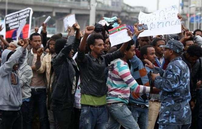 Ethiopia police block anti-government protests