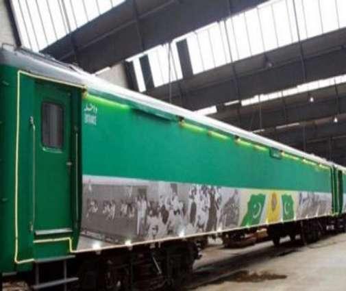 Ch.Jafar Iqbal welcomes Azadi Train