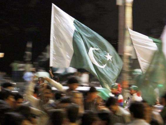 Thousands attend Pakistan Festival USA to celebrate 70th Independence Day