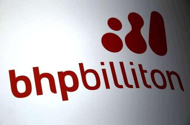Mining giant BHP Billiton posts annual net loss of $6.39 billion