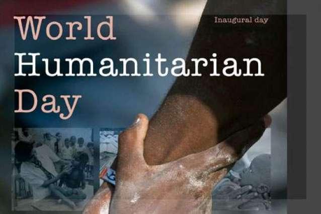 World Humanitarian Day on Aug 19