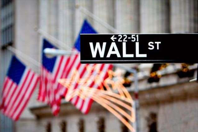 Wall Street hits new record highs