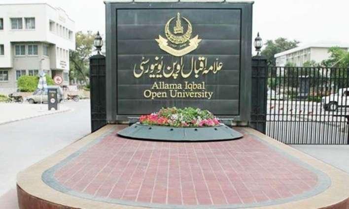 AIOU launches new degree programme