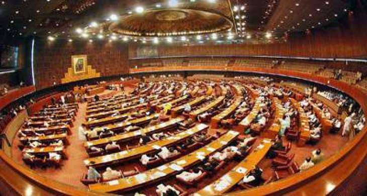 2 private member bills introduced in NA