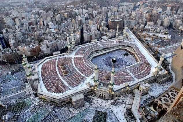 Religious Ministry establishes helpline for intending pilgrims