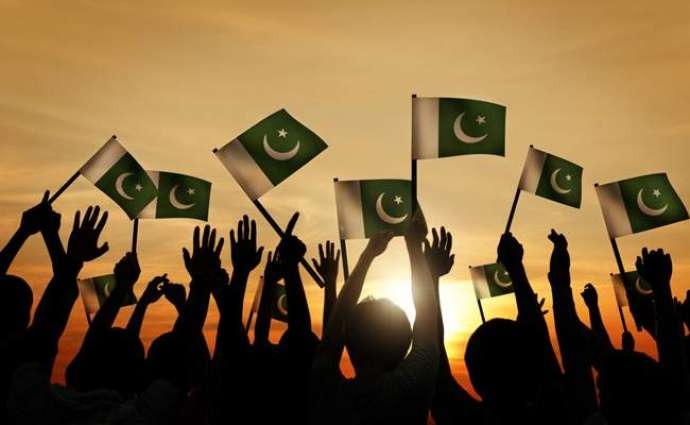 Pak to host Int'l conference on Asian History