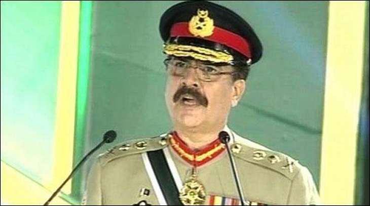 Islamabad: 11 terrorists were sentenced to be hanged