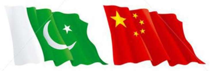 Rs 46bn Chinese investment to bolster Pakistan economy