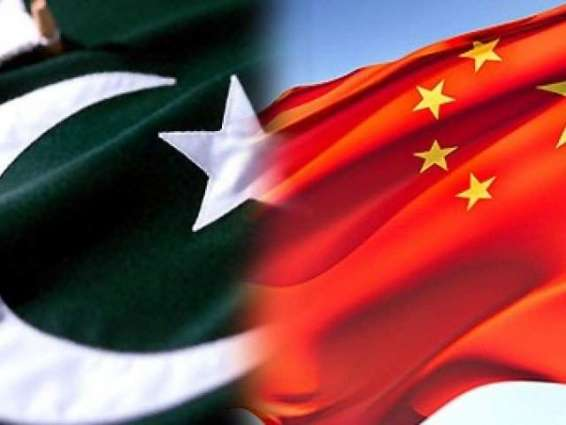 CPEC to bring prosperity in Pakistan - Secretary General KMP